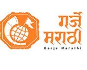 garja Marathi